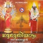 Guruthiyattam songs