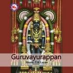Guruvayurappan songs