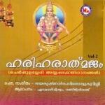 Hariharaathmajam - Vol 2 songs