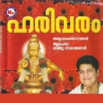 Harivaram songs