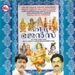 Hindu Bhajans songs