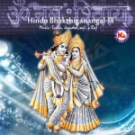Hindu Bhakthiganangal - Vol 3 songs