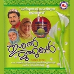 Isal Muthukal songs