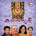 Kaananasree songs