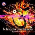 Kadampuzha Theerthadanam songs