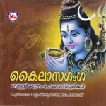 Kailasa Gnaga songs