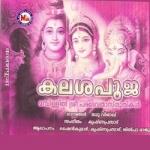 Kalasa Pooja songs