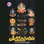 Kalbha Sugandham songs