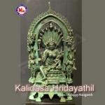 Kalidasa Hridayathil songs