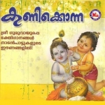 Kanikkonna songs