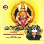 Kannikkaran songs