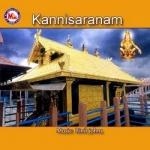Kannisaranam songs