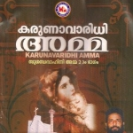 Karunavaridhi Amma songs