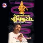 Kathu Rakshikkane Ente Ayyappan songs