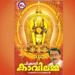 Kavilamma songs