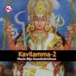 Kavilamma - Vol 2 songs
