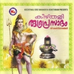 Keezhthali Rudraprasadam songs