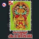 Kodungallur Kavilamma songs