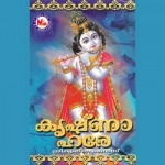 Krishna Hare songs