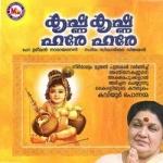 Krishna Krishna Hare Hare songs