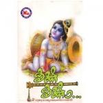 Krishna Krishnaa songs