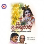 Krishna Murari songs