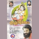 Krishna Theertham - Vol 1 songs