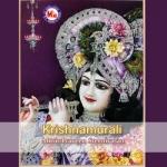 Krishnamurali songs