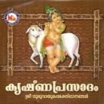 Krishnaprasadam songs