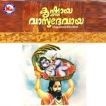 Krishnaya Vasudevaya songs
