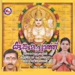 Kukkumacharthu songs