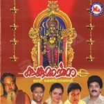 Kumkumarchana songs