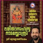 Lalitha Sahasra Nama Sthothram songs