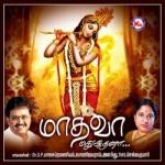Madhava Madhusudhana songs