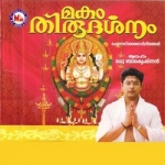 Magam Thirudharsanam songs