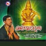 Malayathra songs