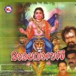 Mamalavasan songs