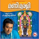 Manimurali songs