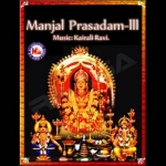 Manjal Prasadam - Vol 3 songs