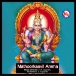 Mathoorkaavil Amma songs