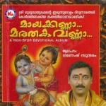 Mayakkanna Marathakavarna songs