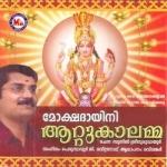 Mokshadayini Attukaalamma songs