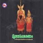 Muthappa Saranam songs