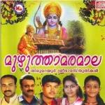 Muzhuthaamaramaala songs