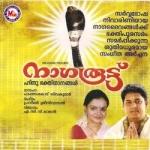 Nagaroottu songs