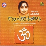 Namasankeerthanam songs