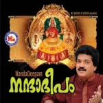 Nandadeepam songs