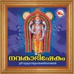 Navakabhishekam songs