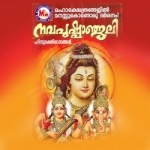 Navapushpanjali songs