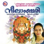 Neelambari songs